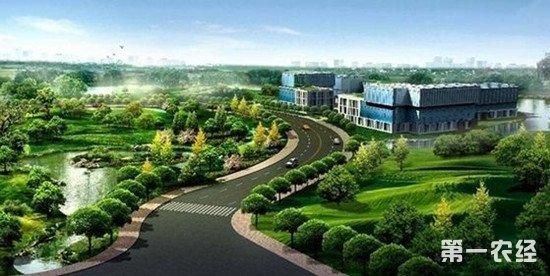 青海认定第一批16家省级现代农牧业产业园