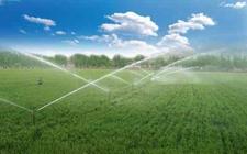 <b>借鉴外国新兴农业模式,走中国特色新型农业发展道路</b>