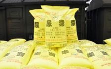 夏季用肥需求提振 安庆尿素价格小涨