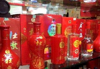 河南:酒袓杜康被选为国际旅游城市市长论坛指定用酒