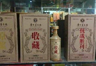 酱香型白酒有哪些特点?酱香型白酒的特点介绍