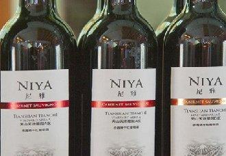 赤霞珠为什么会被称为酿酒葡萄之王?葡萄酒知识