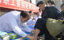 贵州省出台医疗保障实施方案 免费培养贫困地区全科医生