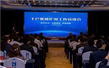 """西凤酒集团被列入""""千户集团""""企业 全国已有2050家企业入围"""