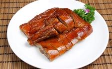 <b>广东广州特色美食——脆皮烧鹅</b>