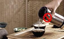 <b>为什么保温杯不能泡茶叶?保温杯不能泡茶的原因</b>