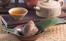 <b>传承千年的地方茶俗——端午茶</b>