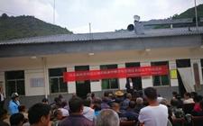 延安:开展农业科技培训 助力当地产业扶贫