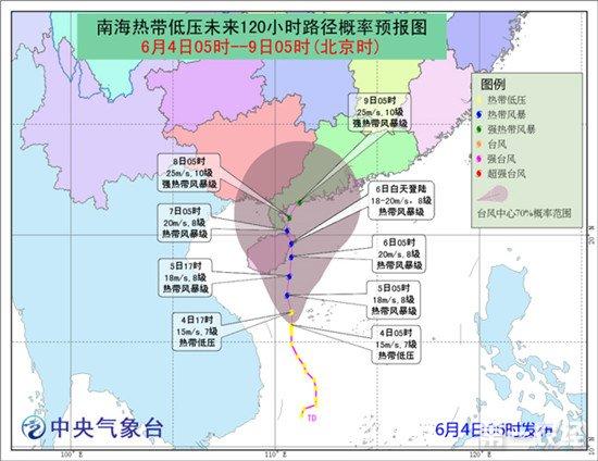 今年第4号台风预计5日夜间登陆 农业农村部要求各地做好防御措施