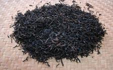 <b>浪菜属于什么茶?</b>