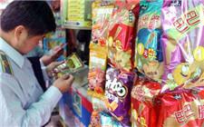 儿童食品不合格 菌群总数超标是主因
