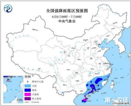中央气象台发布暴雨黄色预警 南部沿海将迎来台风暴雨