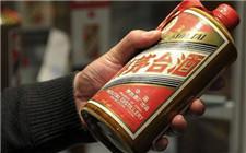 贵州茅台股价市值破万亿 股价创新高每股800.95元