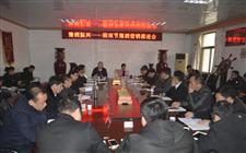 河南省召开豫酒转型发展推进会 明确六大发展方向