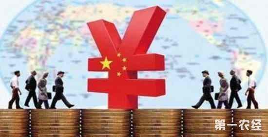 人民币企稳反弹 全球多国央行加仓人民币资产