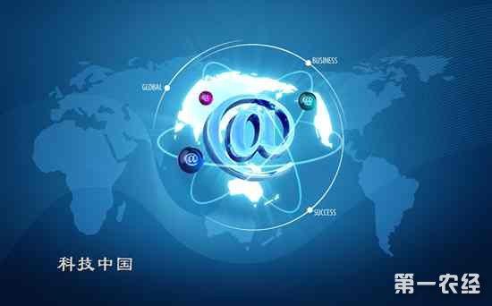由中国主导的影响全球的四大科技潮流