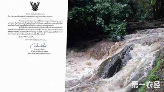 泰国华欣巴拉吴瀑布因山洪爆发暂停观光