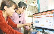 山东菏泽:出台政策以促进葡京网址电商产业的发展