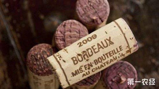葡萄酒有保质期吗