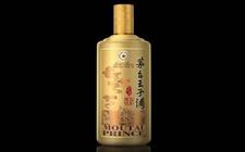 茅台酱香酒创新记录 销售1.3万吨增长31%