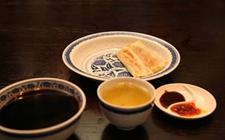 <b>中国茶文化之——绍兴的四时茶俗</b>