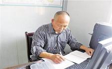 <b>贵州中华山村村主任毛照新:改革有方法,带贫农致富!</b>