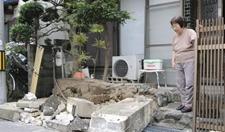 <b>日本大阪6.1级地震致4人死亡300余人受伤</b>