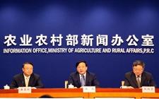农业农村部:着力部署2018年新型职业农民培育工作