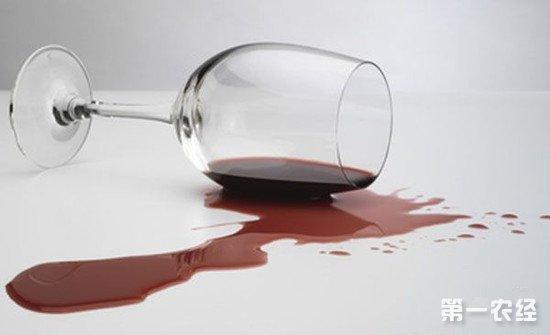 红酒渍清洗方法