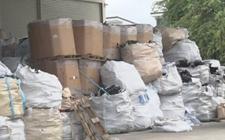 "<b>泰国拒当""垃圾场"" 宣布禁止进口可回收废弃物</b>"