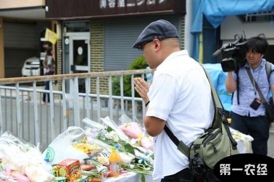日本大阪6.1级地震 墙塌致女孩身亡恐是人为