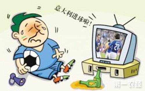 熬夜饮酒看世界杯 28岁小伙中毒出血致死