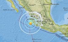 美国地质勘探局:阿拉斯加南部发生5.0级地震