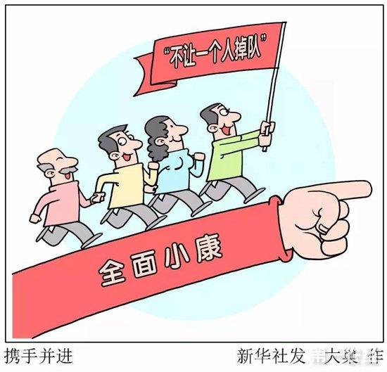 浅谈越来越受国际认可的中国扶贫经验