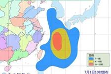 """受台风""""派比安""""影响 福建省出现分散性暴雨"""