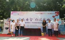 广州南沙区:举行食品安全检测活动 让群众参与到活动中来