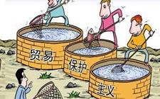 <b>外交部长王毅:中国反对单边主义,不希望背后有人打冷枪!</b>