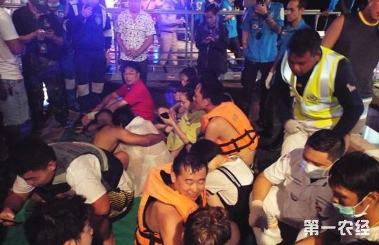 泰国两艘载中国游客轮船倾覆 76人获救1人死亡53人失踪