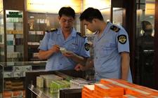 福建漳州:整治网络食品安全问题 保护人民饮食环境安全