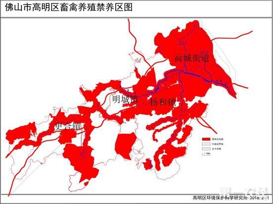 广东佛山:禁养方案出台,近2千养殖场将拆除,最高补贴210元/平方米