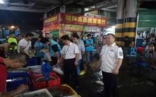 广西钦州:完善水产食品安全监管体系