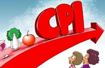 <b>6月份CPI今公布,基本维持不变</b>