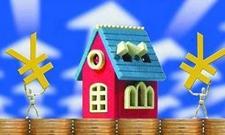 <b>全国房贷利率连续上涨18个月,贷款又要多花钱!</b>
