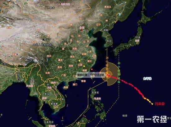 台风玛莉亚将登陆 全国多地严阵以待