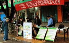 """沈阳:群众就餐遇到食品安全问题可打""""12331""""举报"""