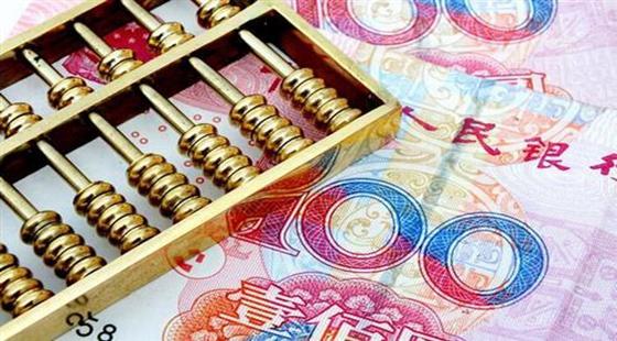 <b>离岸人民币暴跌350点,人民币贬值了么?</b>
