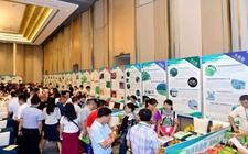 湖南:首次举办特色优质农产品产销对接会