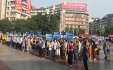 四川合江:启动2018年食品安全宣传周活动