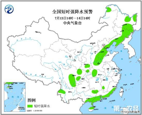 中央气象预警:西北侧将形成强降雨带 京津冀豫辽等地有暴雨