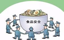 <b>江西养老机构安全整治,餐饮食品安全摆在首位</b>